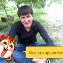 ���� UMID RUS