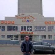 krasnoyarsk-znakomstva-dlya-seksa