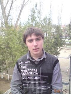 ArtemkOOO