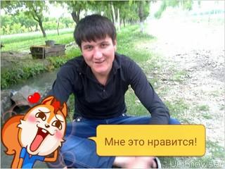 UMID RUS