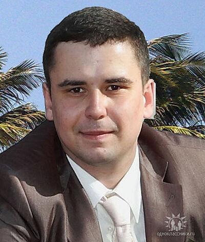 Фото мужчины Андрей, Иркутск, Россия, 31