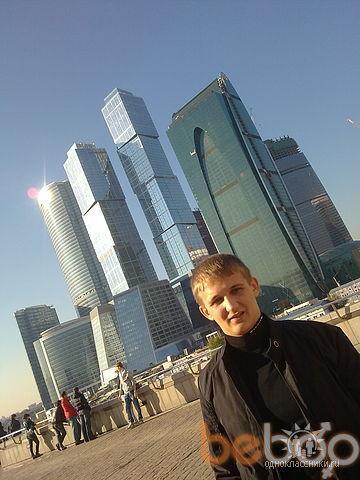 Фото мужчины oskar, Чимишлия, Молдова, 26