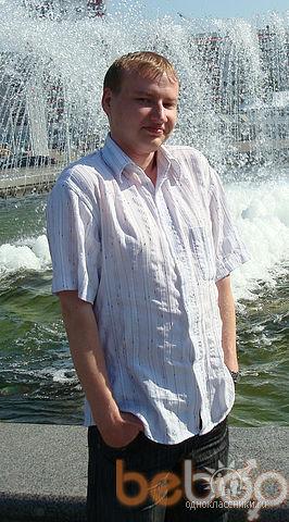 Фото мужчины Павел, Магнитогорск, Россия, 35