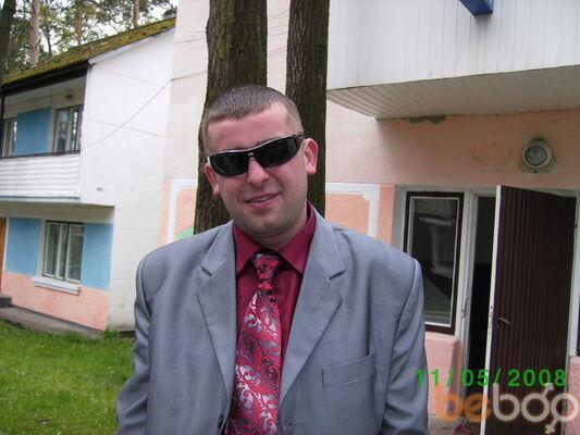 Фото мужчины ma4o, Львов, Украина, 33