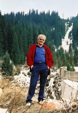 ���� ������� Tombokr, ������, ���������, 66