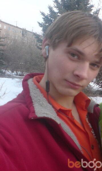 ���� ������� Konstantin, �������, ������, 26