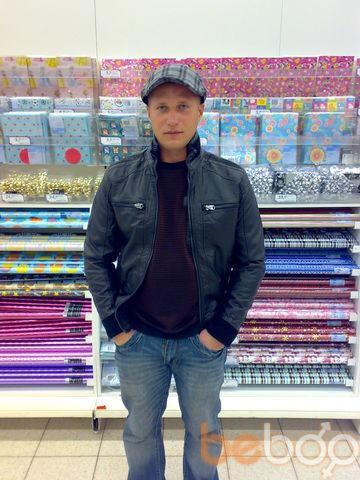 Фото мужчины terminator, Днепропетровск, Украина, 34