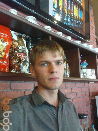 Фото мужчины Иван, Ташкент, Узбекистан, 27