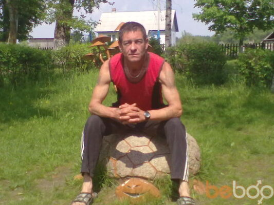 ���� ������� Aleks, ������, ��������, 45