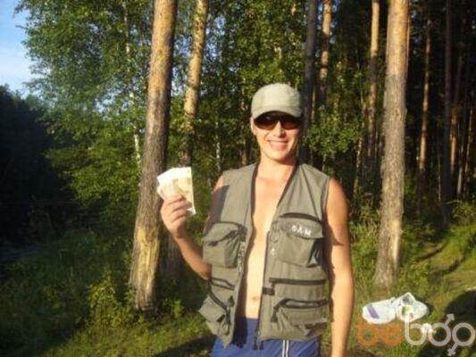 Фото мужчины Slava, Екатеринбург, Россия, 40