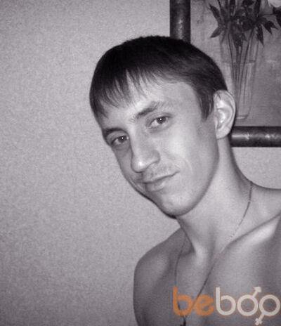 Фото мужчины merzavec92, Воронеж, Россия, 24