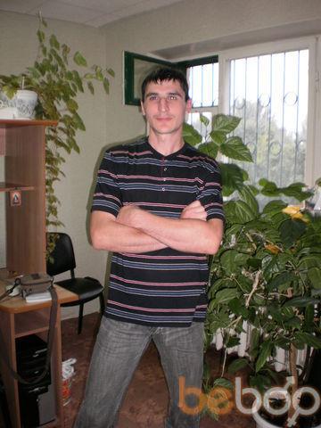 Фото мужчины Грек, Кривой Рог, Украина, 34