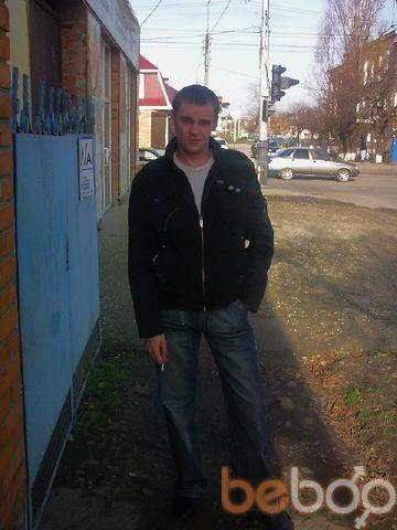 Фото мужчины Амид, Краснодар, Россия, 33