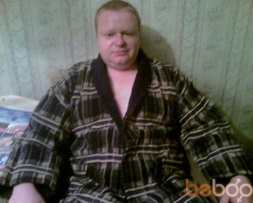 Фото мужчины cizov, Вильнюс, Литва, 33