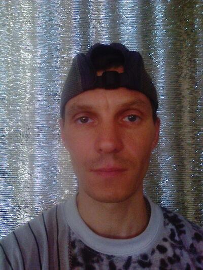 Фото мужчины Михаил, Чапаевск, Россия, 39