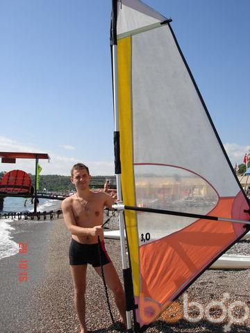 Фото мужчины bobi, Одесса, Украина, 38