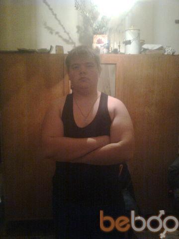 Фото мужчины antonio_910, Кызылорда, Казахстан, 25