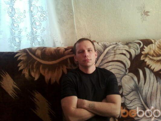 Фото мужчины vlad, Оренбург, Россия, 38