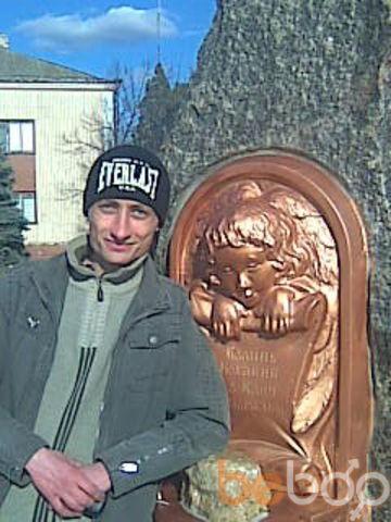 Фото мужчины JEKSON, Вознесенск, Украина, 28