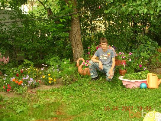 Фото мужчины raimon, Воскресенск, Россия, 29
