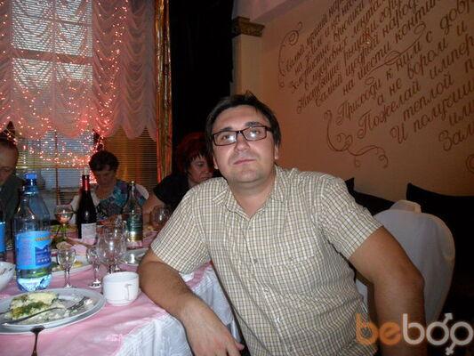 Фото мужчины DENIS745, Челябинск, Россия, 37