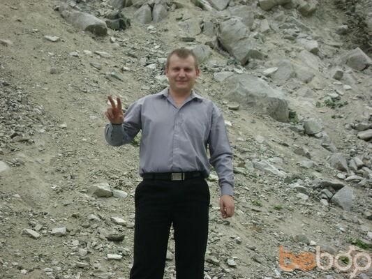 Фото мужчины Alexsiy, Алматы, Казахстан, 73