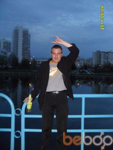 Фото мужчины kosmos7733, Зеленоград, Россия, 29
