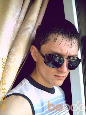 Фото мужчины Дениска, Мариуполь, Украина, 30