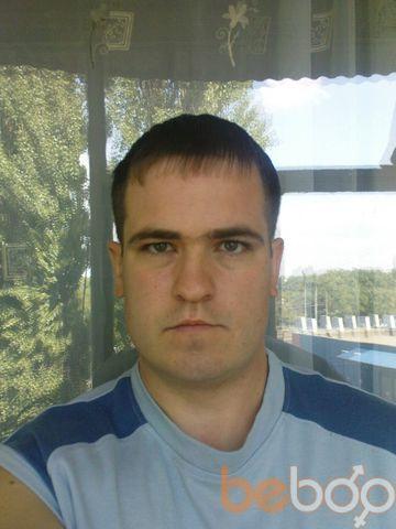 Фото мужчины StrannikGena, Одесса, Украина, 32