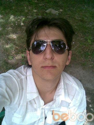 Фото мужчины tiko01041992, Ереван, Армения, 24