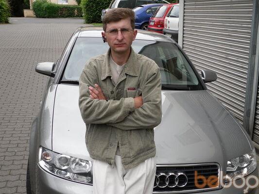 ���� ������� Eduard, Koblenz, ��������, 40