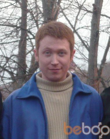 Фото мужчины Bulys, Уфа, Россия, 33