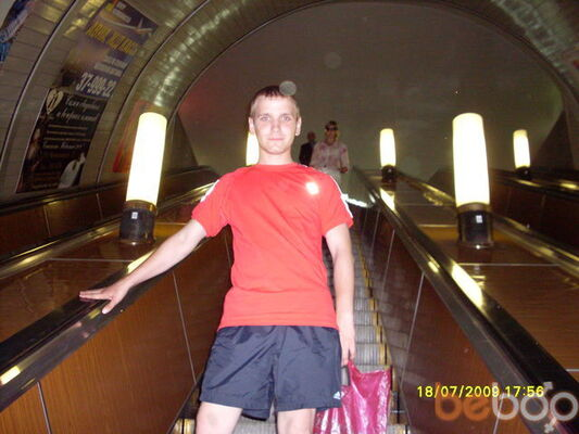 Фото мужчины Masyan, Асбест, Россия, 29