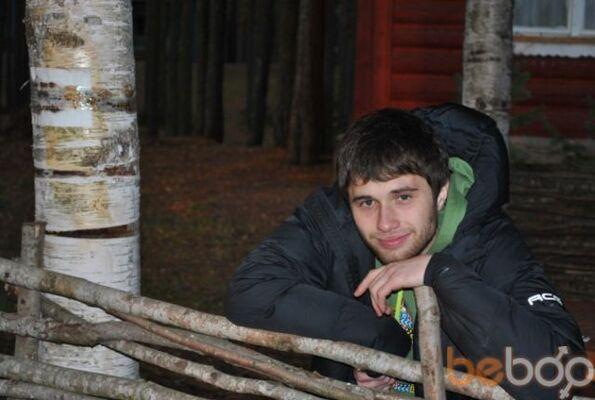 ���� ������� Maxon, ������, ������, 24