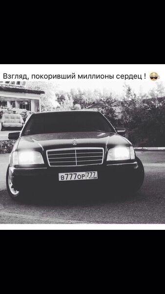 Фото мужчины Артур, Владикавказ, Россия, 39