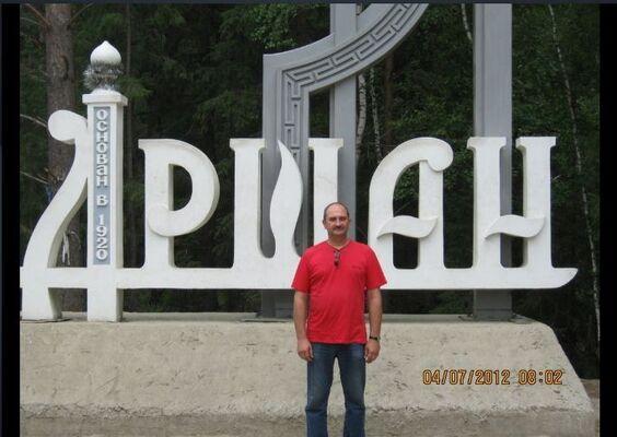 Фото мужчины Александр, Курск, Россия, 48