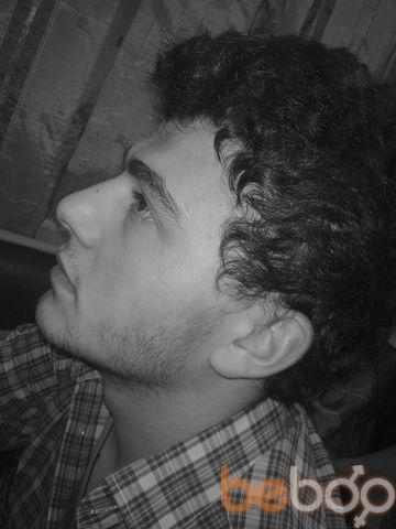 ���� ������� RameZ, �������, ������, 26