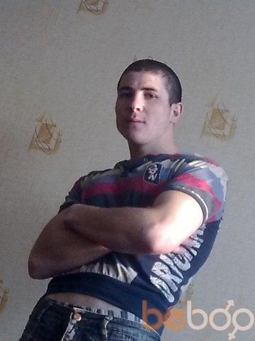 ���� ������� artur, �������, �������, 33