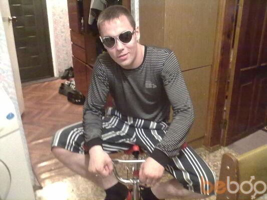 ���� ������� MaKsiK, �����������, ������, 29