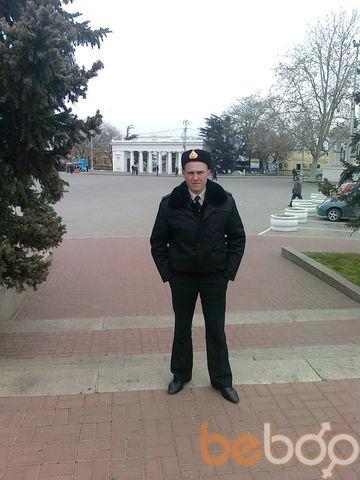 Фото мужчины Щегол, Симферополь, Россия, 26