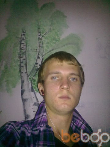 Фото мужчины Sergey 22, Краснодар, Россия, 28
