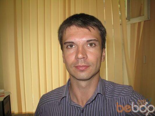Фото мужчины Alex, Иркутск, Россия, 39