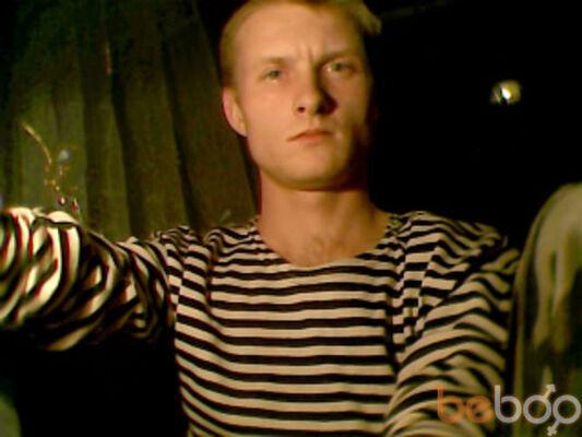 Фото мужчины Собр, Кировоград, Украина, 26