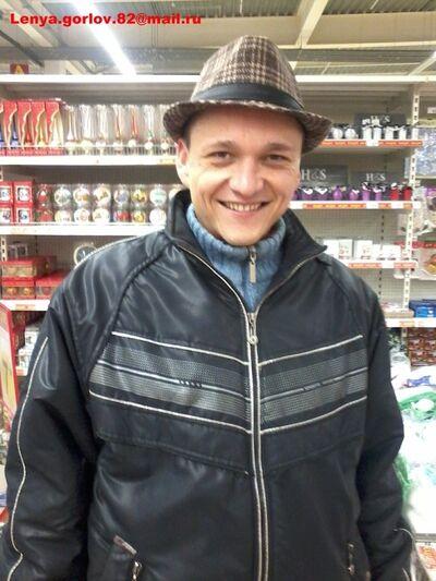 Фото мужчины Руслан, Горловка, Украина, 34