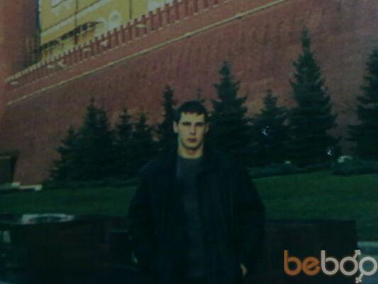 Фото мужчины andrey, Днепропетровск, Украина, 28