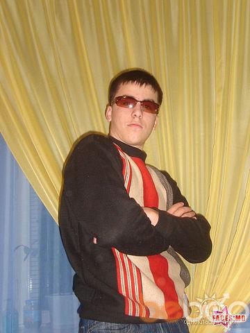 Фото мужчины serghey999, Кишинев, Молдова, 26