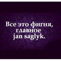 ���� ������� �����, ������, �������, 19