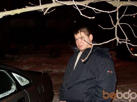 ���� ������� bully_boy, ����������, ��������, 29