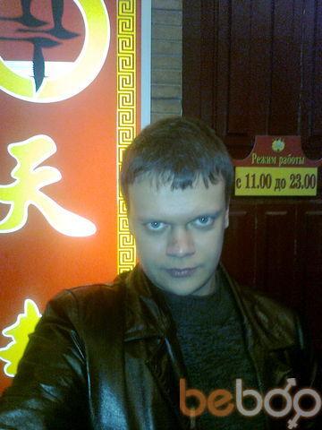 Фото мужчины Mikl, Чебоксары, Россия, 28