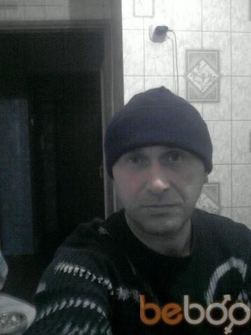 ���� ������� kapone, ������, ��������, 42